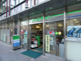 ファミリーマート上野公園店