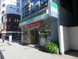 ファミリーマート神田駅東口店