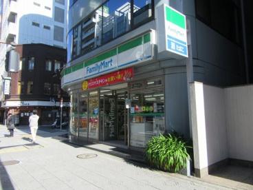 ファミリーマート神田駅東口店の画像1