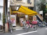 ディスカウントスーパー大黒屋 東向島店