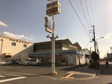 ローソン 大東太子田三丁目店の画像1