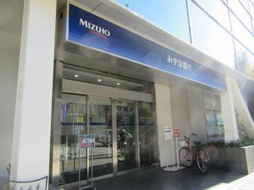 みずほ銀行 神田駅前支店の画像1