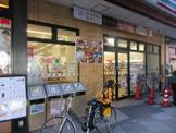 セブン-イレブン日暮里駅北店
