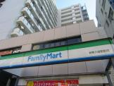 ファミリーマート台東入谷駅前店