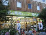 河内屋酒販 上野公園店