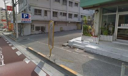 志真志バス停の画像1