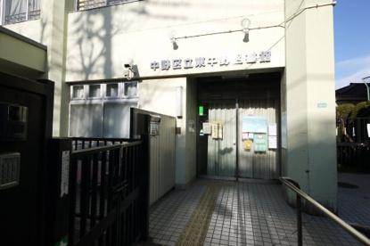 中野区立東中野図書館の画像1
