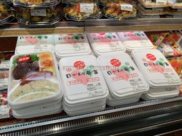 コモディイイダ 江戸川橋店の画像4
