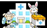 城東みなみ動物病院