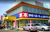 BOOKOFF 鶴ヶ島店