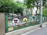 千駄木幼稚園