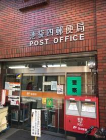 池袋四郵便局の画像1