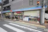 ローソン 阪急御影駅前店