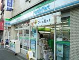 ファミリーマート西早稲田店