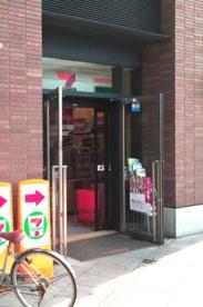 セブンーイレブン 中目黒アトラスタワー店の画像1