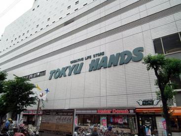 東急ハンズ江坂店の画像1