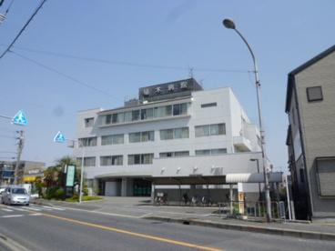 植木病院の画像1