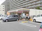 セブン‐イレブン 大阪三国本町3丁目店