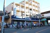 オオゼキ八幡山店