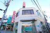 昭和信用金庫 八幡山支店
