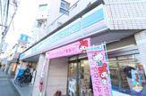 ローソン 八幡山三丁目店