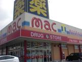 mac高須店