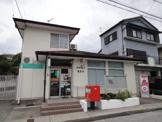 高知横内郵便局