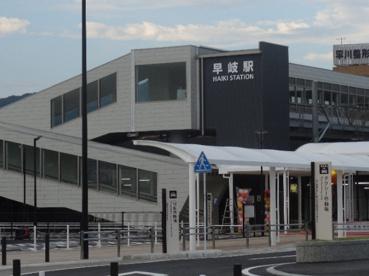 JR早岐駅の画像1