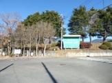 緑が丘スポーツ公園