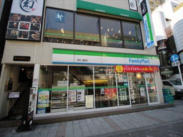 ファミリーマート厚木一番街店の画像1