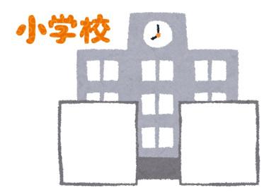 桃山東小学校の画像1