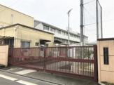 伏見南浜小学校