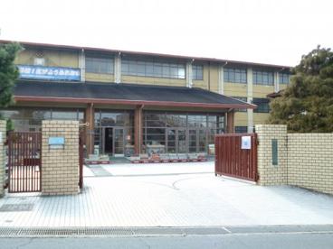 藤城小学校の画像1