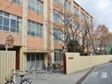 栗陵中学校