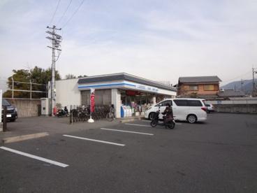 ローソン 醍醐多近田店の画像1