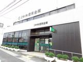 京都中央信用金庫 石田支店