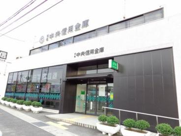 京都中央信用金庫 石田支店の画像1