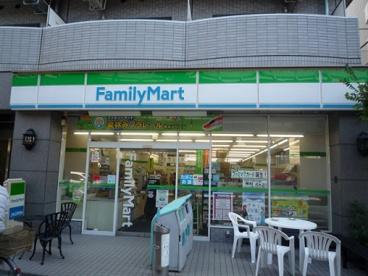 ファミリーマートスバル宮原店の画像1