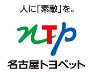 名古屋トヨペット オレンジタウン瀬戸の画像1