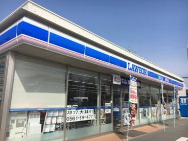 ローソン 瀬戸西原町店の画像1
