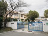 堺市立宮山台小学校