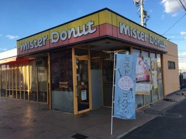 ミスタードーナツ 瀬戸ルート363店の画像1
