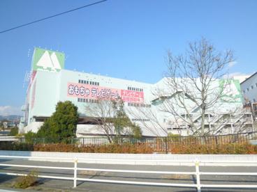 エディオン宝塚店の画像1