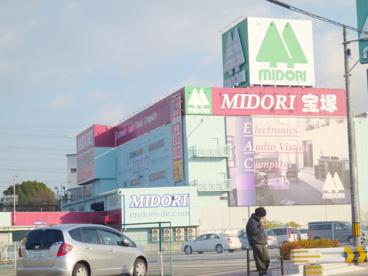 エディオン宝塚店の画像2