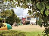 東山保育園