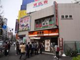 吉野家 新宿百人町店