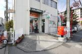 尼崎大西郵便局