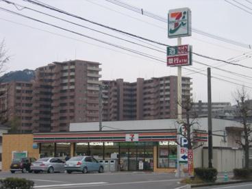 セブン‐イレブン 那珂川松木2丁目店の画像1