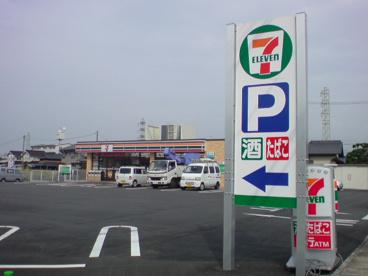 セブン‐イレブン 那珂川道善2丁目店の画像1