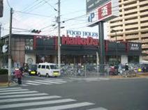 ハローデイ那珂川店